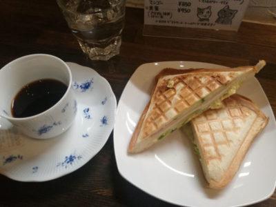 2019年6月のcafé Mo.free (カフェモフリー)占い日